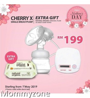 Youha Cherry X Single Rechargeable Breast Pump (Funnel New Version)