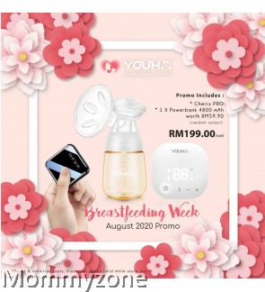 Youha Cherry Pro Single Rechargeable Breast Pump (New Version)