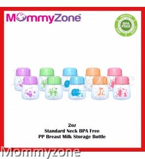 Kangalove 2oz BPA Free PP Breast Milk Storage Bottles (10pcs)