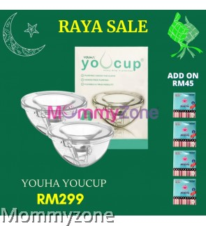 Youha Youcup Handsfree Milk Collection Cup