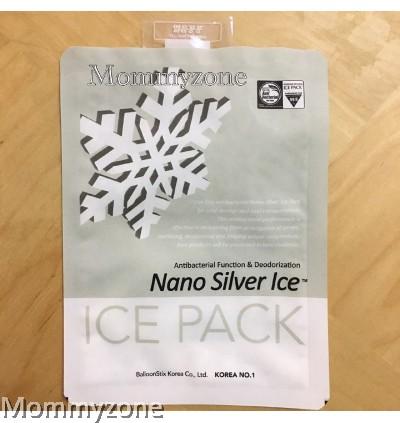 Nano-Silver Antibacterial Ice Pack (1pc)