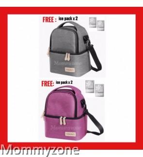 Youha Cooler Bagpack +  FREE icepack 2pcs