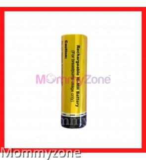 Autumnz - Rechargeable Battery (Passion 2) (1PCS)