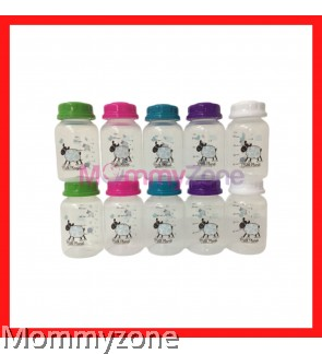 Milk Planet - Breastmilk Storage Bottle 5oz (Plain)