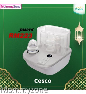 MALISH - CESCO BABY BOTTLE STERILIZER