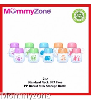 Kangalove - Breast Milk Storage Bottle 2oz Mix Color (Loose)
